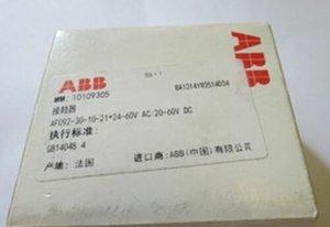 1PC contacto estrenar ABB AF09Z-30-10-21 24 ~ 60V