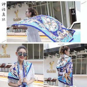 Designer Scarf new season luxury new female hot atmosphere class brand designer outdoor scarf and shawl beach free send 135*135cm