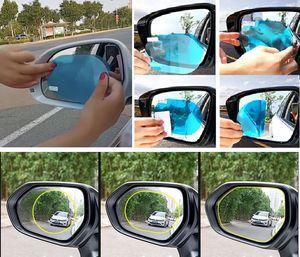 Araba Yağmur suyuna dayanıklı Dikiz Aynası Koruyucu Evrensel Otomatik Anti Yağmur Karşıtı Flog Dikiz Aynası Temizle Koruyucu Film 3 Şekil HH9-3046