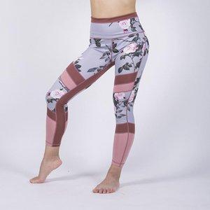 Pantaloni Yoga signore serigrafato cucitura a vita alta Fitness Corsa Yoga Nove minuti Leggins Sport Pantaloni Mesh splicing Wear