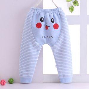 Bebek Büyük Kalça Pantolon Kış Bebek Artı Fleece Harun Pantolon Erkek Kız Big PP Pantolon Güz