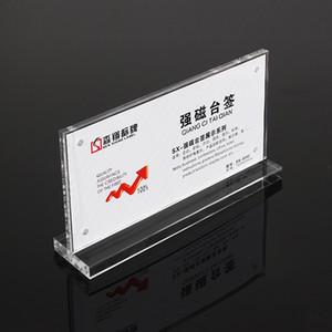 Acrylique Bloc fort Étiquette magnétique Cadre bureau Sign Holder cristal cadre photo Prix Tag Affichage bureau Menu Nom de la carte rack couverture
