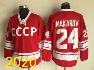 빈티지 1980 CCCP 러시아 하키 유니폼 24 세르게이 카 로프 (20) 블라디슬라프 트레 시악 홈 레드 스티치 하키 셔츠 M-XXXL