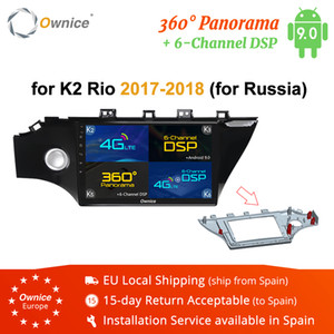 Ownice 360 Panorama Optical K5 K6 Car Radio Video Player Navigation GPS Android For KIA RIO 2 din 4 2017 2018 rio 4G LTE dsp car dvd
