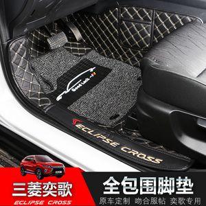 Car-styling 3d coche Mats-envolvente de lujo del cuero de suelo para Mitsubishi Eclipse Cross 2018 2019 Cubiertas de coches