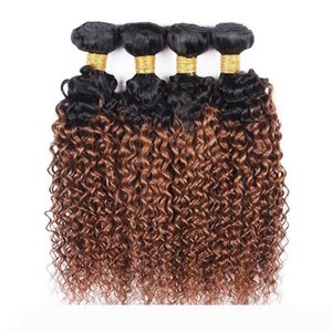 4Pcs Human Hair Ombre Weave Bundles Kinky Curly Brazilian Virgin Hair T 1B 30 Two Tone Color Ombre Medium Auburn Hair Extension