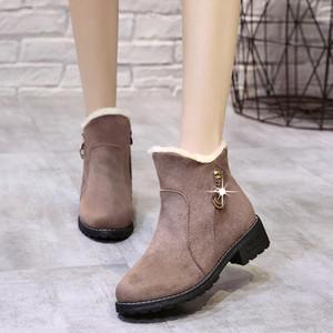 2019 inverno botas crianças novas botas curtas-coreano estudantes de moda selvagem além de veludo sapatos de algodão grosso Martin botas de maré ooerg