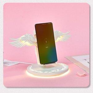 Беспроводное зарядное устройство Адаптер мобильного телефона Angel Wings Беспроводное зарядное устройство для док-станции Беспроводное устройство быстрой зарядки со светодиодным ночником для Huawei iPhone