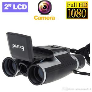1pcs 2020 New 5.0 Megapixel 2.0 Inch TFT LCD Digital Camera With Binoculars And 12x Digital Zoom Binocular Digital Camera FS608