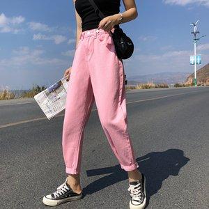 GUUZYUVIZ Casual Jeans Donna vita alta allentato denim Harem Mujer Plus Size Chic Jeans donna Combinaison Pantalon Femme