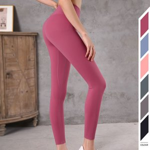 Yoga pants tight height waist buttock tight outside wear fitness women nine minutes pants abdominal exercise naked feeling