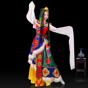 Moğol kılık kıyafetleri Çin Halk Dansları Kostümler Giyim Elbise Sahne Dance Wear Performans Tibet Elbise
