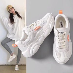 Small White Shoes Womens 2020 Spring Fashion Shoes New Bear Bottom Increased Net Red All-match Student Sports Dad Shoes Women
