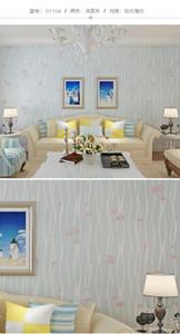 자체 접착 벽지 현대 간단한 따뜻한 침실 벽지 3D 줄무늬 부직포 거실 따뜻한 패션