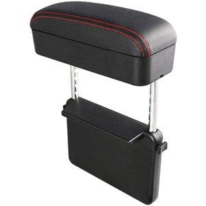 카시트를 다시 끼 우고 팔걸이 상자 스토리지 박스 좌석 간격 스토리지 센터 제어 팔걸이 팔꿈치 브래킷, 블랙 + 레드 라인