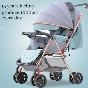 Многофункциональные Коляски Коляска прилечь и Fold и Носите Двусторонний младенец зонтика корзину для новорожденного ребенка