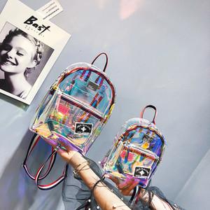 Mode Frauen Rucksack Silber Laser Kunststoff Transparent Rucksack Damen Reisen Frauen Mädchen Umhängetasche Eltern-Kind-Rucksack
