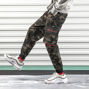 Cool2019 Tempo libero Uomo Stagione Tempo Facile Abiti da lavoro Camouflage Haren Pantaloni Youth Bound Feet Motion Pantaloni