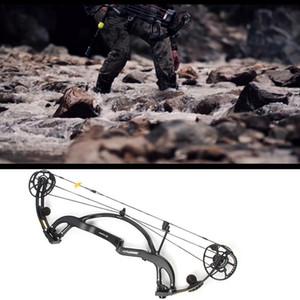 Linkboy Archery Pure Carbon Fiber Compound Bow Predator 2 Generation 50-65lbs От оси к оси 32 дюйма для охотничьей стрельбы