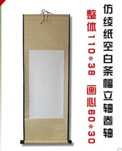 02 китайских поставки каллиграфии пустой каллиграфия картины прокрутка висит прокрутки имитируя пол приготовленного шелка Суана бумага каллиграфию прокрутки