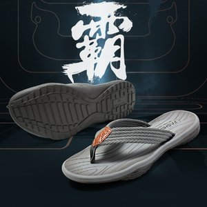 FZNYL 2020 New Arrival Men Flip Flops Sandals Breathable Summer Slippers Non-slip Rubber Fashion Outdoor Casual Shoes Size 39-47 Y200706