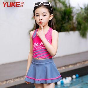 8O0VE Yuke children ' s girl princess dress style cute Princess dress swimsuit Купальник девушки среднего и большого размера консервативный боксер breifs