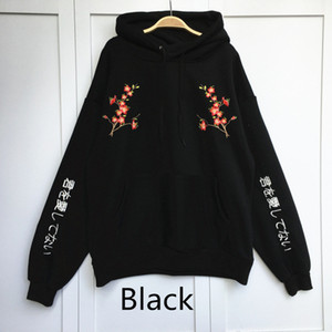 Mode Korean Preppy Style Frauen Hoodies Oansatz Neu Blumenstickerei Pullover Beiläufige Lose Dicken Hoody