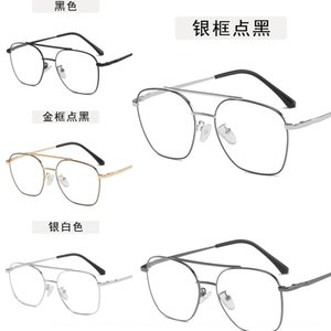 Double-beam unisex frame metal t-shirt plain mirror glasses tee Stylish polygon Eyeglasses fixing device