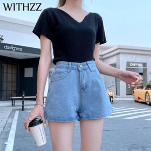 WITHZZ Sommer-Frauen mit hohen Taille loser Wide Leg Jeans Easy To Spiel Jeans-Shorts