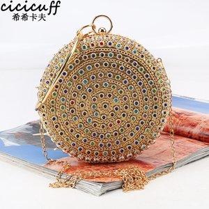 Cicicuff красочные Алмаз вечерняя сумка круглый шар модельер золото клатч кошелек сумочка свадебные цепи сумка MX190819