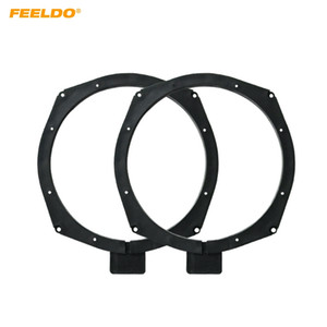 FEELDO Car 8 inch Bass Mat Speaker Spacer for BMW 5 Modified Audio Pad Washer Rings Adapter Kit Bracket Holder Kits #6025