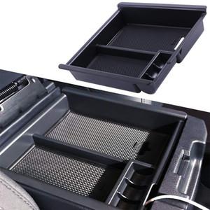 타코마 2,016에서 2,019 사이 센터 콘솔 주최자 삽입 ABS 블랙 소재 트레이, 팔걸이 상자 보조 스토리지