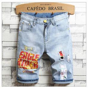 Erkek Şort Esneklik İnce Erkekler Tasarımcı Giyim Günlük Moda Yaz Yeni Erkek Kısa Pantolon Delik Patch Baskı