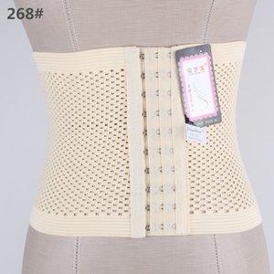 Postpartum ceinture boucle respirant maille joint de formage ceinture abdominale pince de ceinture clip de ceinture en tissu Mesh