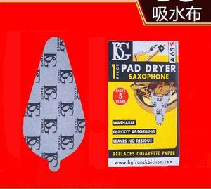 Французский BG саксофон A65S sound hole wipe ткань кожаный коврик абсорбирующая ткань / чистящая ткань проще в использовании, чем абсорбирующая бумага