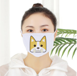 Blank Sublimation Double Layers Face Mask Dust Prevention Adults Kids DIY Gifts Heat Transfer