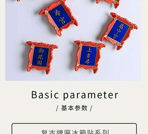 Chinese wind refrigerator magnet paste creative Resin 3d three-dimensional imperial kitchen plaque a set of palace museum decorations