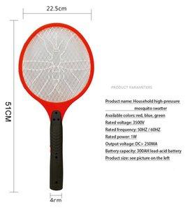 الناموسيات منشة علة الحشرات الكهربائية يطير صاعق القاتل مضرب قابلة للشحن المنزلية متفرقات مكافحة الحشرات الكهربائية DHA132