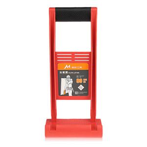 80kg herramienta de carga Portador de Panel Pinza Mango de Traslado de Yeso Madera contrachapada Hoja de ABS Para Llevar placa de cristal de yeso placa y placa de madera