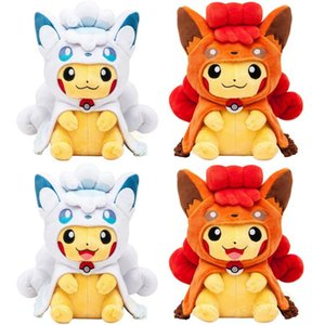 Cosplush doll Ice fire red fox toy Ice six tail inflammation six tail Plush toys for children Role playing toys