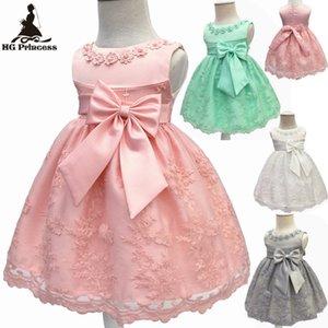 ملابس الأطفال 2019 جديد القطن الطفل اللباس الرباط الأميرة اللباس ملابس الطفل سن التصوير