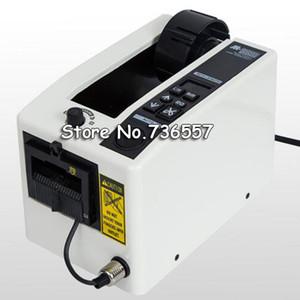 220В автоматическая лента диспенсер м-1000 скотч резки машина для резки автоматическая резка инструмент