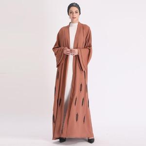 Этническая одежда Ид Мубарак Абая Турция Кимоно кардиган хиджаб мусульманское платье Рамадан исламский для женщин Дубай Кафтан Оман халат Ропа Муджер