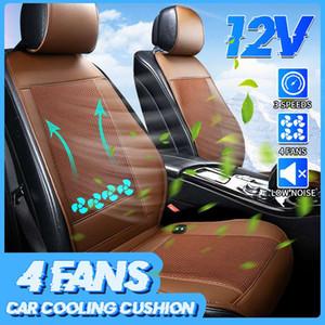 12V 4 places INTÉGRÉE ventilateur arrière Coussin de siège d'auto de refroidissement 3D Cover Air Cooler Coussin à ventilation mécanique Car Cover