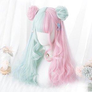 Pembe Nane Karışık Tatlı Prenses Parti Cosplay Peruk Kawaii Günlük Uzun Kıvırcık Saç Lolita Peruk + Kap Harajuku 57 cm Carousel Çörekler