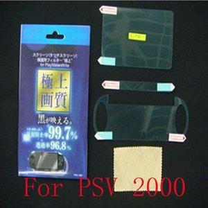 Cubierta suave del silicón de Shell + HD pantalla del claro caso de la piel película protectora para Sony PlayStation Vita PSVita PSV PS 1000 2000