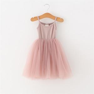 Девочки Тюль Sling платье балета Юбки для детей Принцесса Suspender сетки Туту платья марли пузыря юбки лета Бутик Детская одежда CZ224