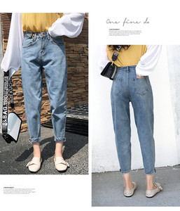 Jinyilai Blu G Harlan Pettinatura Jeans Femminile
