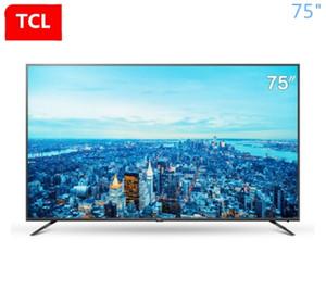 TCL 75 pollici grande schermo interamente in metallo AI intelligenza artificiale discorso TV HD Ultra 4K + 32 nucleo trasporto libero ad alto rendimento TV ultra-sottile!