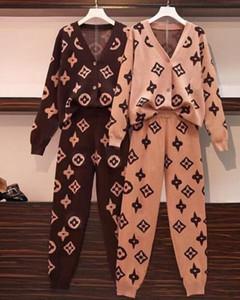 2020 الخريف والشتاء الجديدة إلكتروني المرأة متماسكة فضفاضة + صغيرة السراويل تدب أزياء اثنين من قطعة بدلة سترة